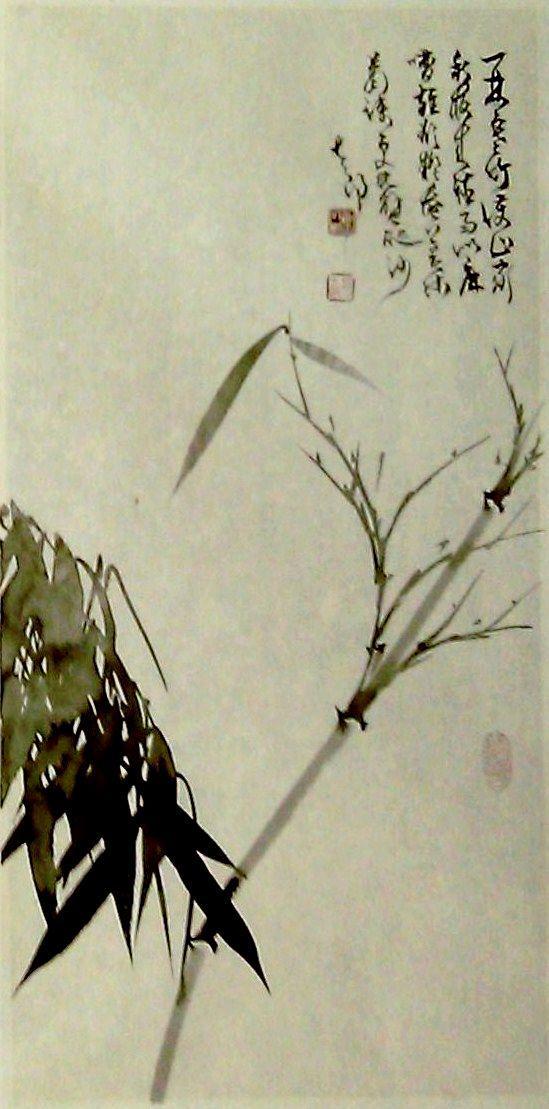 君子之风——竹之二十八  杨志立作