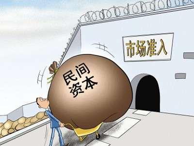 广东行政审批改革