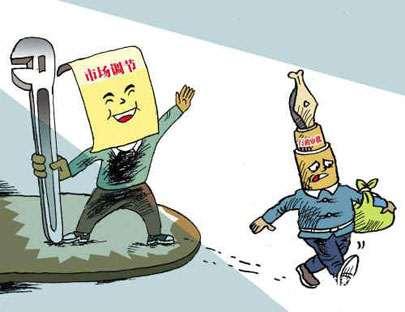 行政审批改革