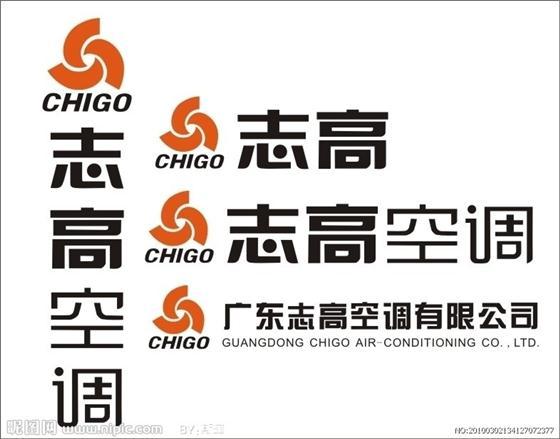 广州超级志高空调【售后满意服务】维修电话一流技术