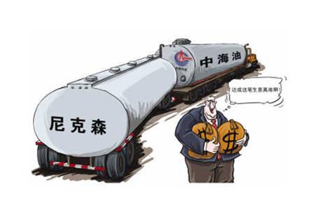 10,中海油收购尼克森公司