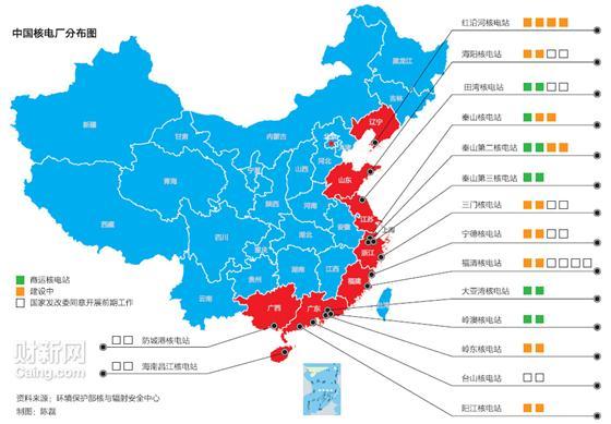 广西北海市所有人大代表为什么都反对发展核电?