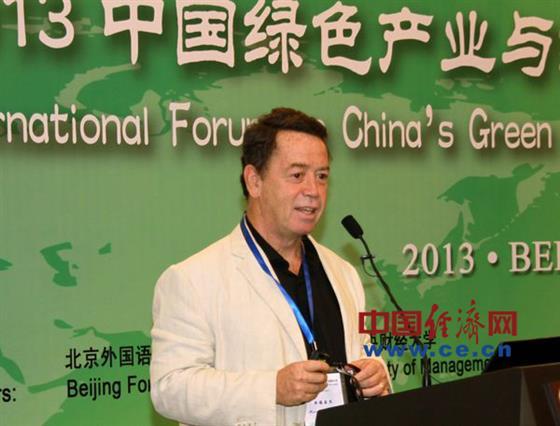 唱响绿色产业与绿色投资的主旋律 - 蔡律 - 蔡律的博客