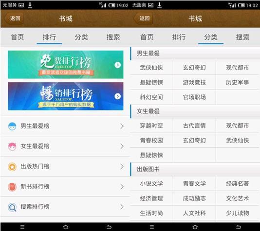 手机qq4.5新版本 wbr 开创移动阅读新纪元