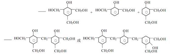 最终可得到体型结构的固化的酚醛树脂