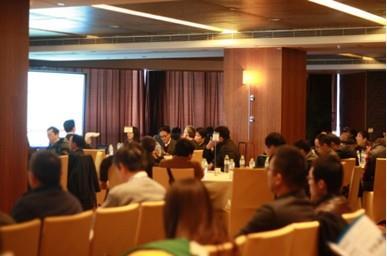 中国半导体集成电路技术与产业发展论坛