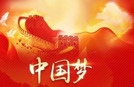 """""""依宪治国""""让""""中国梦""""插上翅膀"""