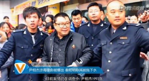 尹相杰因涉被警方抓获_歌手尹相杰涉毒被抓来龙去脉      昨晚,歌手尹相杰因涉毒被警方抓获