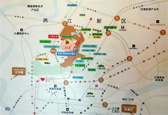 重庆,北京,香港,深圳轨道交通