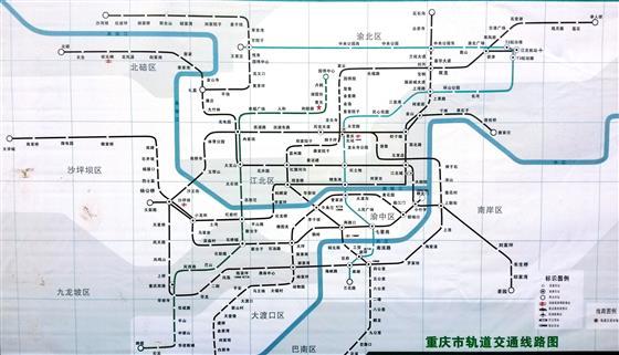手绘重庆城市背景