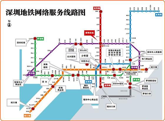 重庆 北京 香港 深圳轨道交通