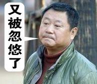 萬祥軍:誰來約束管制沒有實體炒作概念的四大行業