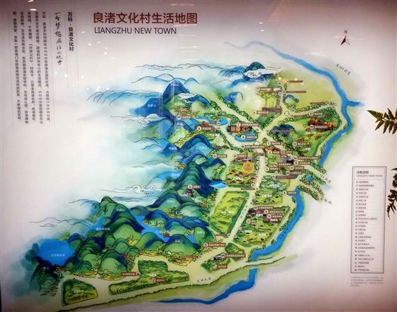 良渚文化村生活地图 蔡律摄