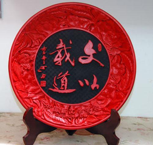 中国漆故事