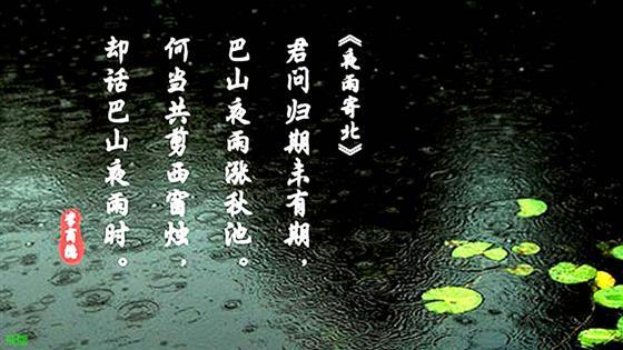 秋本那夜ed2k_天涯共度中秋节 却话华西秋雨时
