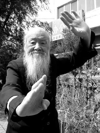 地球上最长寿人李庆远口述