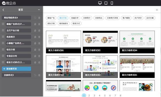 original=http://a.cvimg.cn/UploadFile/UserFiles/2015/11-2/a2c6f15b-f467-438e-94a1-e9088c22c143.jpg