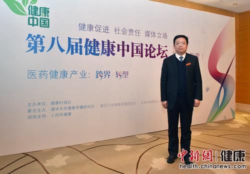 设大健康医药产业委员会-万祥军解十三五推健康中国