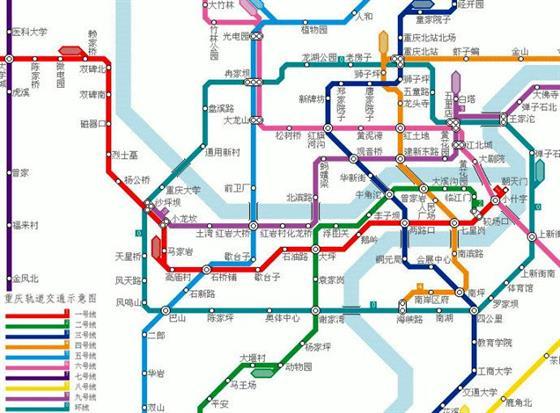 重庆轨道交通局部图  来源:互联网图片