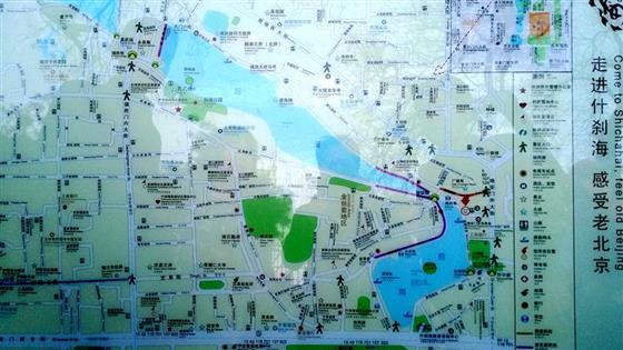 阳春风景区地图
