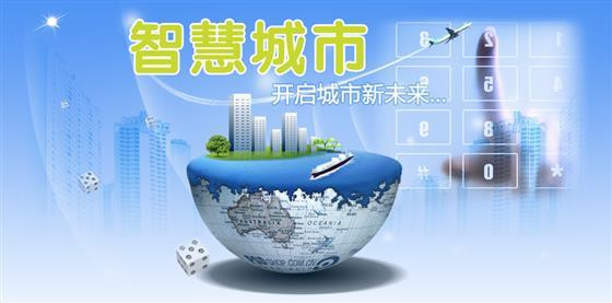 """万祥军""""两会""""解读总理智慧城市谋定健康中国发展"""