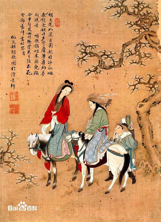 中国历史上春秋战国时期的诸侯国 蔡国图片