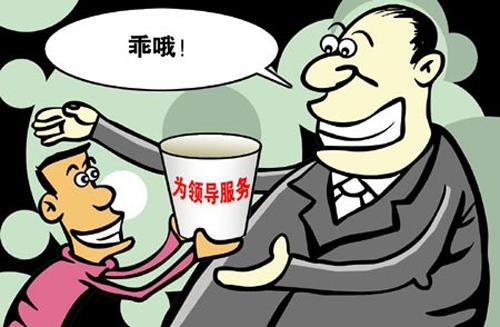 中国社会还是吹牛拍马的人获利最大!