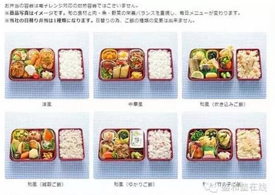 (玉子屋菜谱)图片