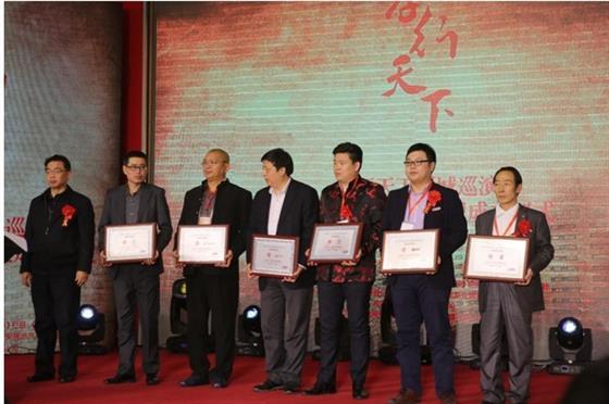 慈善家李志龙:做担当社会责任的优秀企业