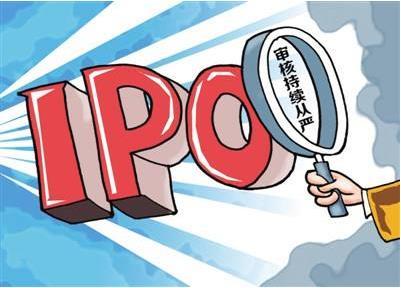 分析IPO审核通关隐形门槛:近三年扣非净利润合计不少于1亿