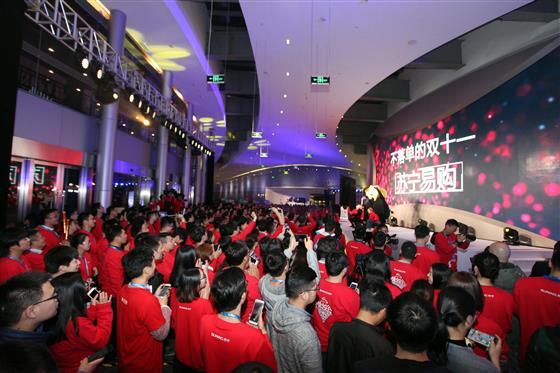 拿下双十一iPhone销量第一,苏宁家电3C优势持续凸显