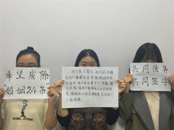 """周蓬安:夫妻""""共债共签"""",彻解""""24条""""之痛"""