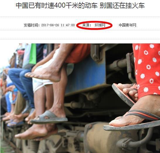 周蓬安:环球网,你这也太轻佻了吧?
