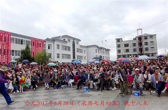 西汉水流域文化古镇(卤城)礼县盐官乞巧活动的七个环节