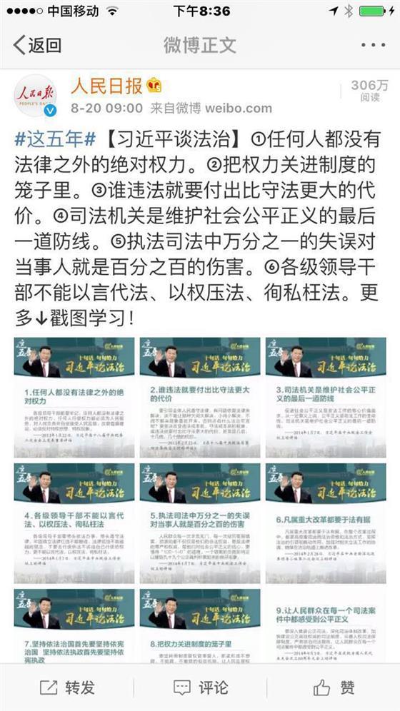 13亿人口日是哪天_中国电视剧里的俊男美女也太多了吧!日媒:13亿人口56个民