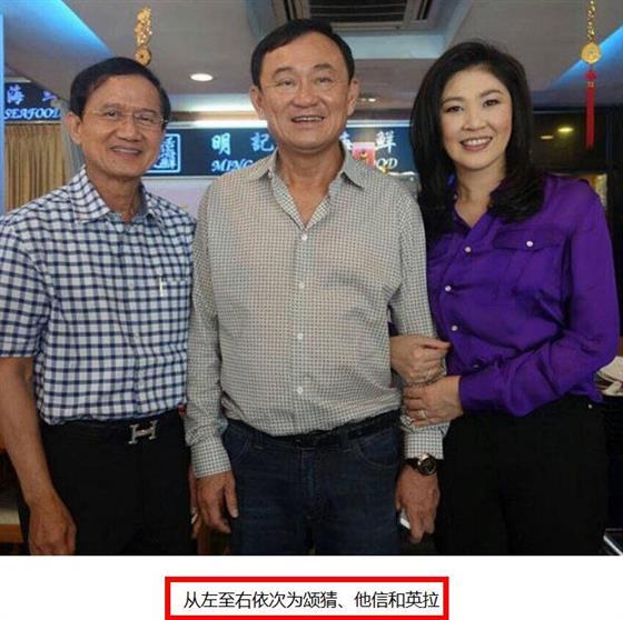 周蓬安:英拉获刑,未必就是正义的审判