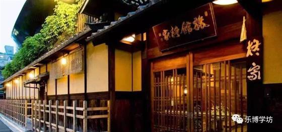 窦少杰:京都老铺的百年基因