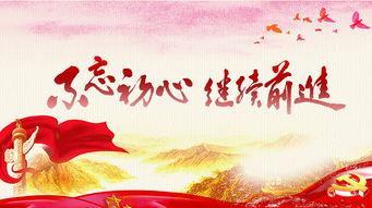 文化诈骗 国之悲哀(2)