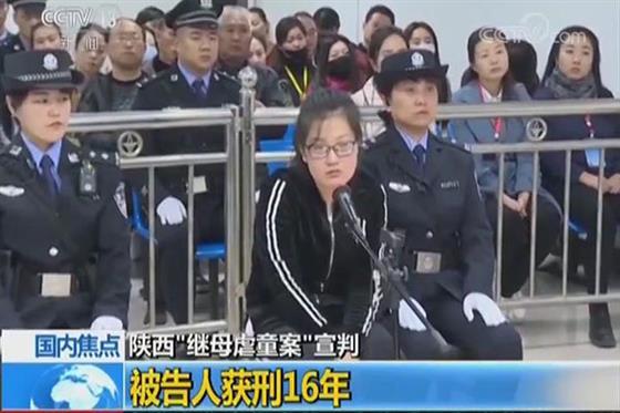 法令聚焦|陈士忠状师从陕西继母虐童案理会凌虐罪和遗弃罪