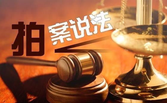 警钟:沧州某婚姻服务公司自媒体编辑转载一篇文章赔偿三千元