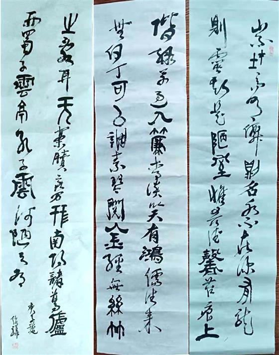 顾氏破体书法《陋室铭》.jpg