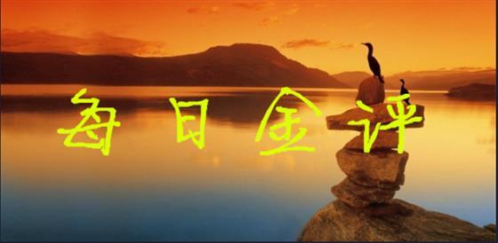 舟山娱乐:3月31日广州国际美黄金行情走势声名哄骗发起
