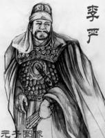 李严-跨文化研究-百科全书-价值中国网