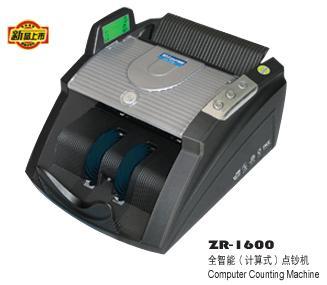 点钞机电子电路是指由主控部分