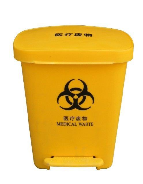 脚踏式医疗垃圾桶 - 医药/保健